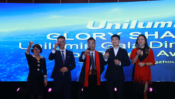 Glory Sharing -- Unilumin Gala Dinner glittered in Guangzhou